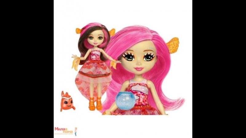 Обзор на куклу Энчантималс*Кларита Рыба-Клоун и её зверюшка Рубка-Клоун-Enchantimals*Clarita ClownFish
