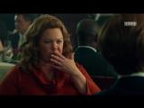 Большое кино: «Шпион» - Несъедобное