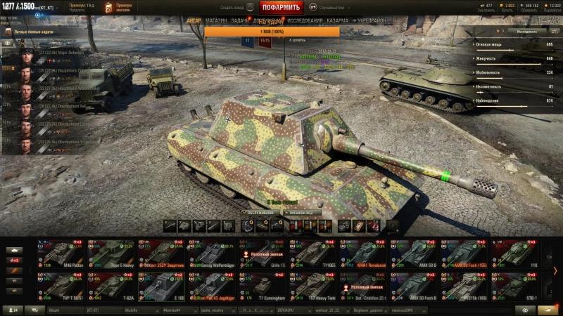 трим челлендж Е100 и его отметки (ты придумал, мы выполнили получай голду) только для танкистов