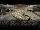 трим челлендж Е100 и его отметки ты придумал мы выполнили получай голду только для танкистов