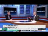 Что будет с долларом ПРО финансы 12 января 2018 года Александр Лосев