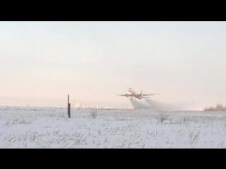 Пилот карательной авиации включил химтрейлы при взлёте.