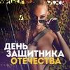 """Джентльмен клуб """"Клубника"""" (Clubnika58)"""