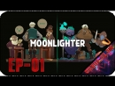 Moonlighter [EP-01] - Стрим - Отважный торгаш и бесконечные подземелья