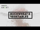 Energy Diet Smart Гречка с овощами от NL International