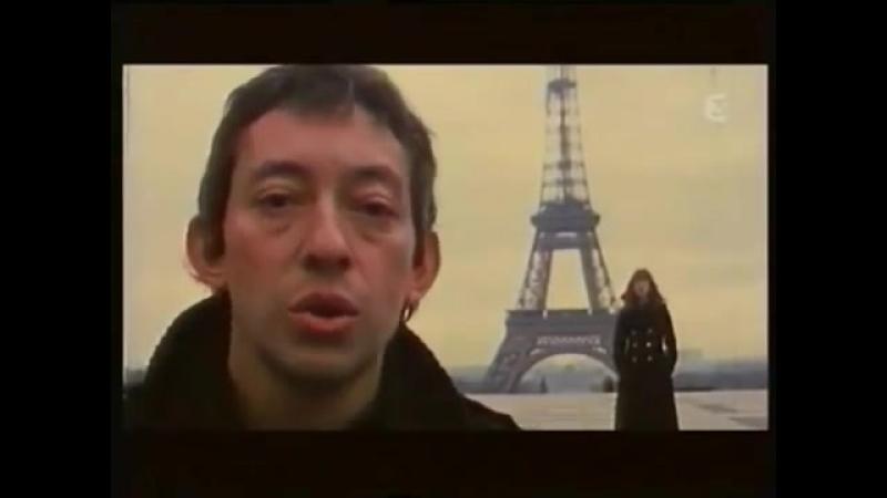 Serge Gainsbourg Jane Birkin - Je t'aime... moi non plus (Fontana 1969)