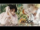 Jikook   call me by your name