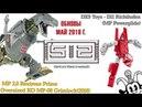 6star6scream6 - Reximus Prime oversized MP-08 Grimlock DX9 Toys Richthofen MP Powerglide [RUS] [РУС]