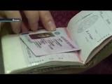 ВДУЛ ДАЛВРОТ ВПОПЕЦ. единый документ в России