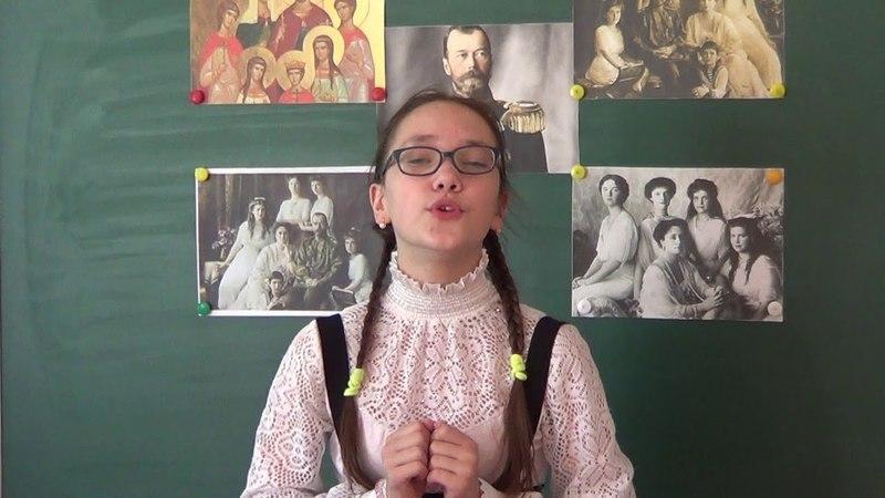 Лазарева Юлия, дипломант конкурса