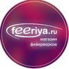 Любителям праздников и фейерверков | Феерия.ру
