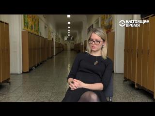 Один день с учительницей в Чехии