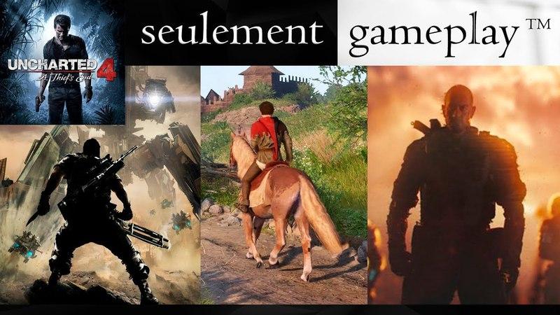 UNCHARTED™ 4 | СВЕРХКАЗУАЛЬНАЯ ПУСТЫШКА | Killzone/Kingdom Come: Deliverance/Black Ops III