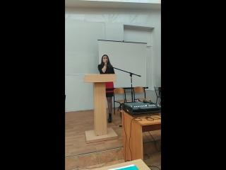 Ярош Мария — иллюстрация к докладу конференции
