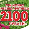 "Фитнес-центр ""Сильная Арена"" в Нижнекамске"