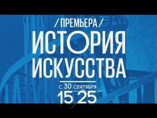 ТК Культура: Образовательная программа Московской биеннале