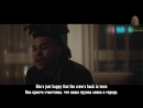 The Weeknd - Often (NSFW) (subtitles)