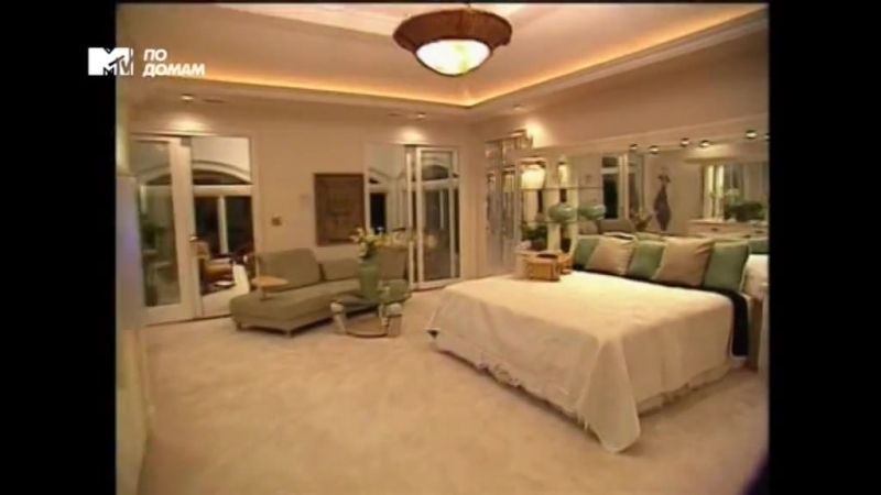 Мтв По Домам Мисси Еллеотт Мраморный особняк Даунтаун Джули Браун MTV Missy Elliott Marble mansion downtown Julie brown