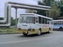 """""""Луноход"""" ЛиАЗ-677 в кинофильме «День полнолуния», 1998 год"""