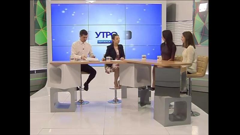 ГТРК ЛНР Утро на Луганск 24 София Симонова и Анастасия Баздырева 19 января 2018 год