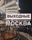 Екатерина Шарипова фото #37