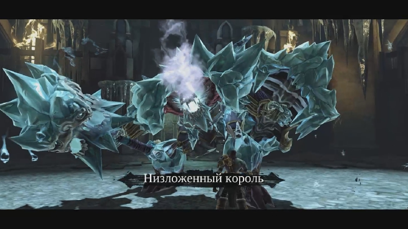 Darksiders II Низложенный Король