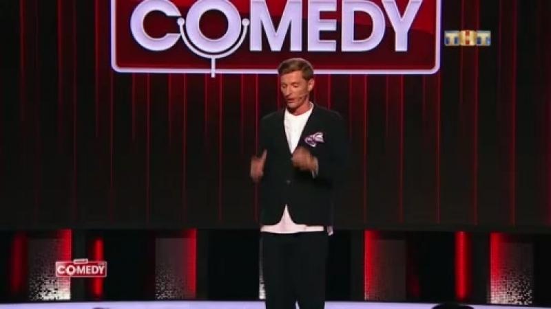 Comedy Club выпуск 584 Павел Воля