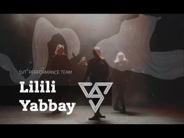 [Live Performance] SEVENTEEN (SVT Performance Unit) - 13월의 춤 (Lilili Yabbay) dance cover by LEVEL UP