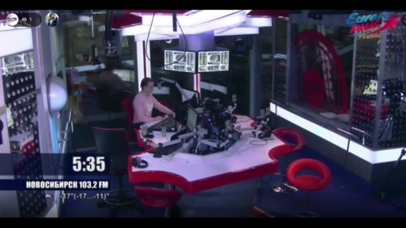 Радио Европа плюс Elvin Grey Чэк Чэк на татарском языке