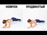 Простые и эффективные упражнения для восстановления пресса, после родов