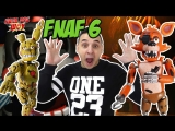 Папа Роб играет в Five Nights at Freddys 6! Обзор Freddy Fazbears Pizzeria Simulator