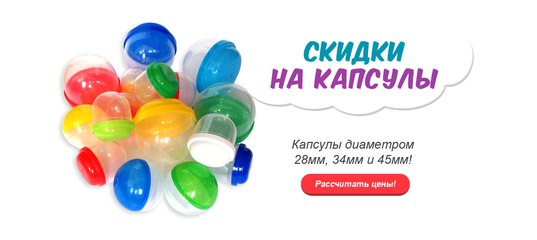 Продажа бизнеса по производству наполни сдам комнату в москве без посредников частные объявления на авито