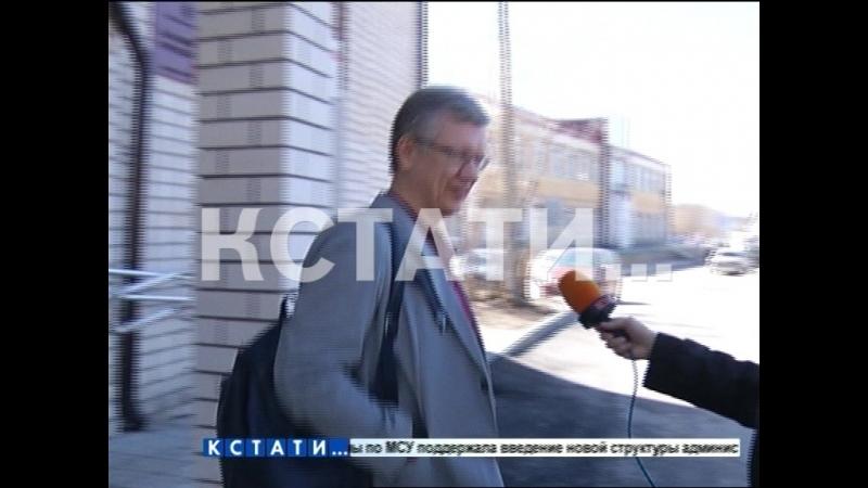 Расхищал не с прибыли, а с убытков - директор градообразующего предприятия Балахны на скамье подсудимых