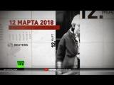 Без фактов и доказательств: на чём основаны обвинения Мэй в адрес России по делу Скрипаля