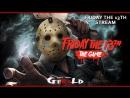 🔴 Пытаюсь открыть топовые перки 🔴 18+ Friday the 13th: The Game
