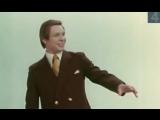 Сормовская лирическая (Под городом Горьким) - Эдуард Хиль 1977