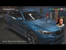 [OnePointReviews] Need For Speed: Payback - BMW M2 БОРЯНА? Stance фарш для LCM / Весь тюнинг