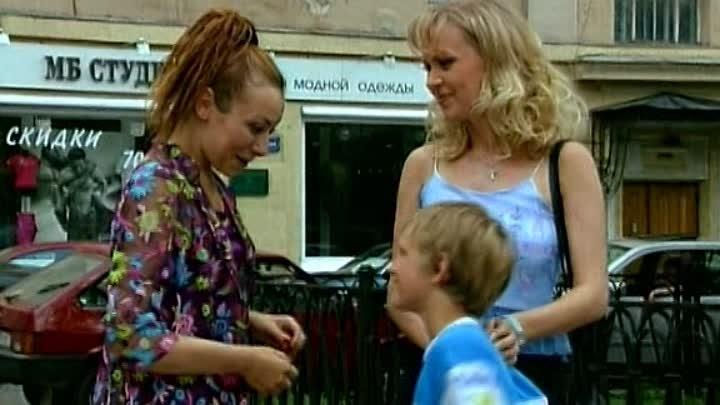 Сериал Нина Расплата за любовь 4 серия из 8 2001 DVDRip AVI