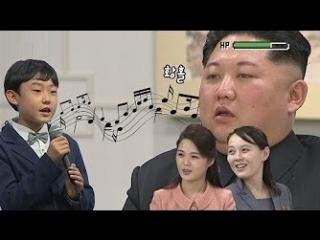 Корейский мальчик О Ён Джун заставил смеяться президента Северной Кореи Ким Чон Ына