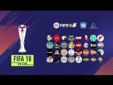 Жеребьёвка FIFA 18 VK CUP