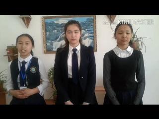 Қазақстан Республикасының Президенті Н Назарбаевтың бес əлеуметтік бастамасы