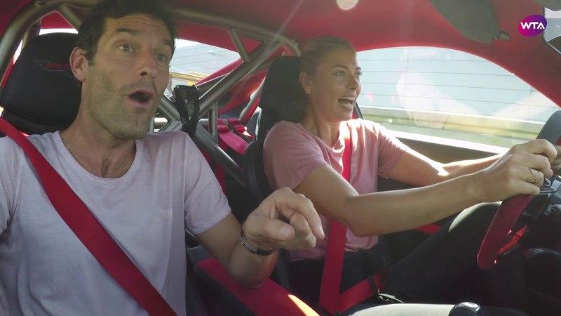 Maria Sharapova takes race car driver Mark Webber for a wild ride