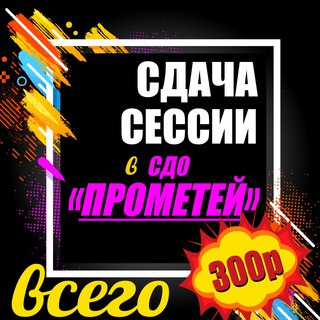 Подслушано в МФЮА ВКонтакте Парни МФЮА