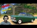 Frolov Games ИЖ 2125 Комби в GTA 4 Возвращение на Гостаун