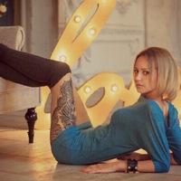 Ольга Томилина
