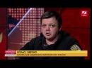 Семенченко: Ми будуємо армію початку 20-го століття, вона неактуальна в сучасних умовах < Семенченко>
