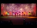 Новогодний концерт ЭльДанс 25.12.17