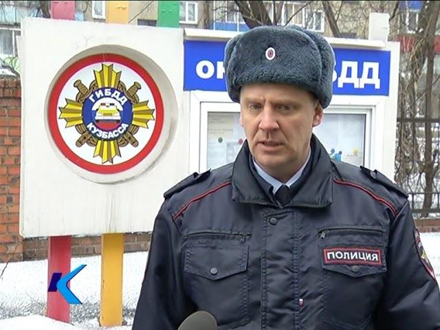 20 03 2018 Выезд на полосу встречного движения –причина трех серьезных ДТП в Киселевске