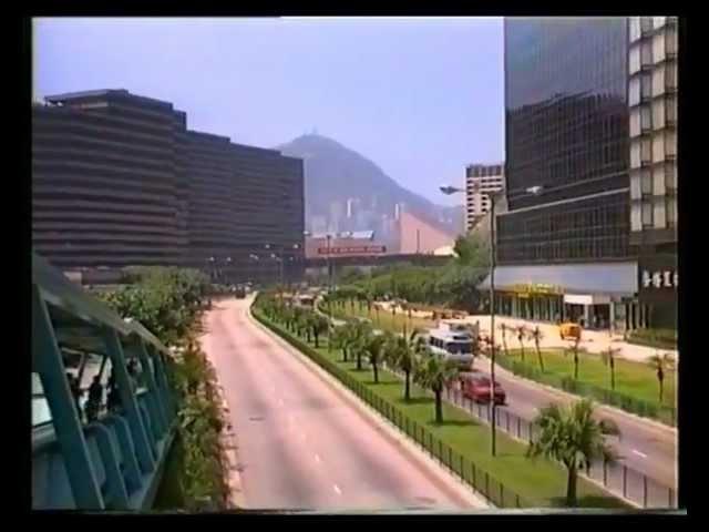 China Today 1990 - часть 9 Шанхай и Гонконг.