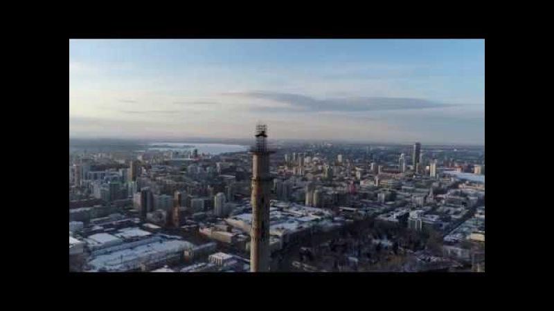 Недостроенная телебашня в Екатеринбурге с высоты птичьего полета / Наш Урал
